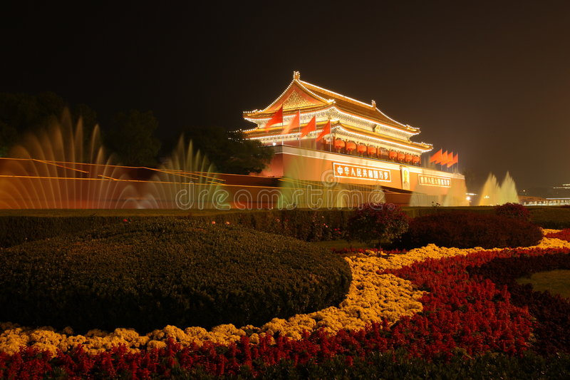 Chinese Forbidden City royalty free stock images