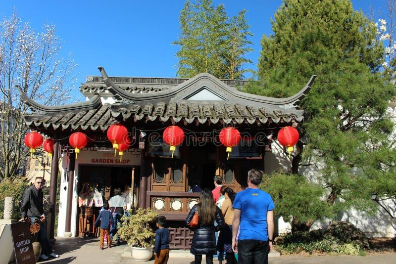 Chinese garden portland stock image