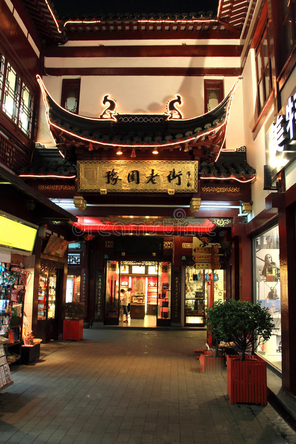 Download Chinese Garden,Shanghai,China Editorial Stock Image - Image: 14018209