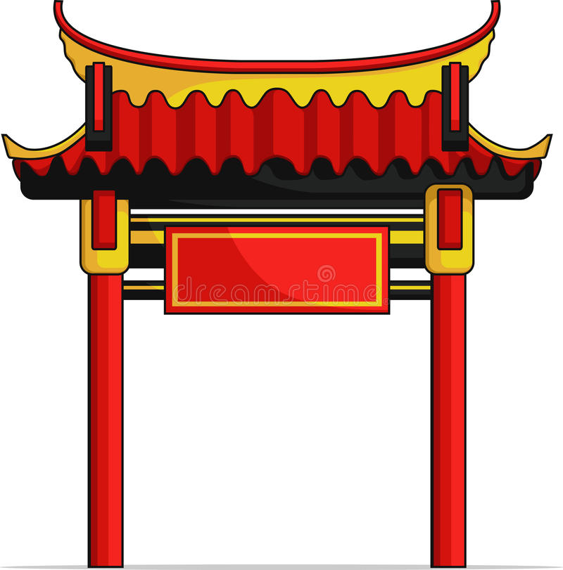 Chinese Gate. A vector image of a chinese gate. This vector is very good for design that need chinese/oriental element. Available as a Vector in EPS8 format that vector illustration