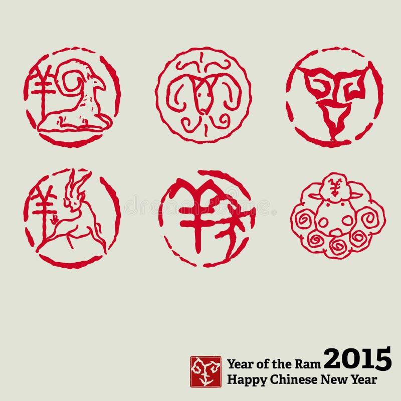Chinese geplaatste Nieuwjaar traditionele zegels royalty-vrije illustratie