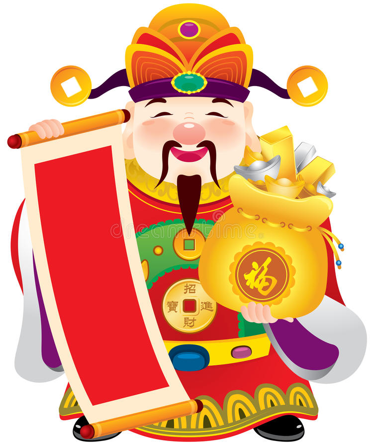 Chinese god van de illustratie van het welvaartontwerp royalty-vrije illustratie