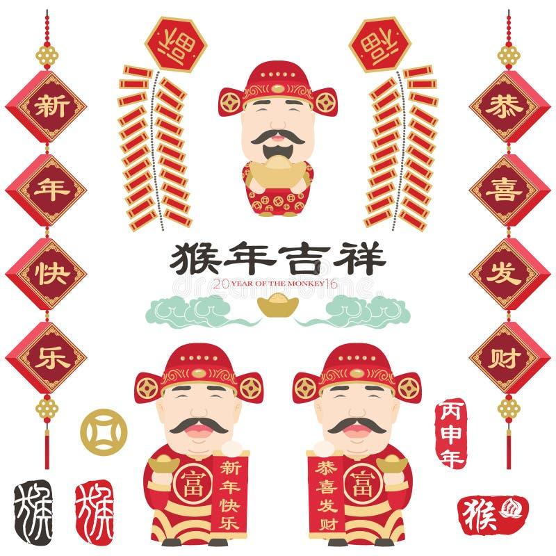 Chinese God van Fortuin royalty-vrije illustratie