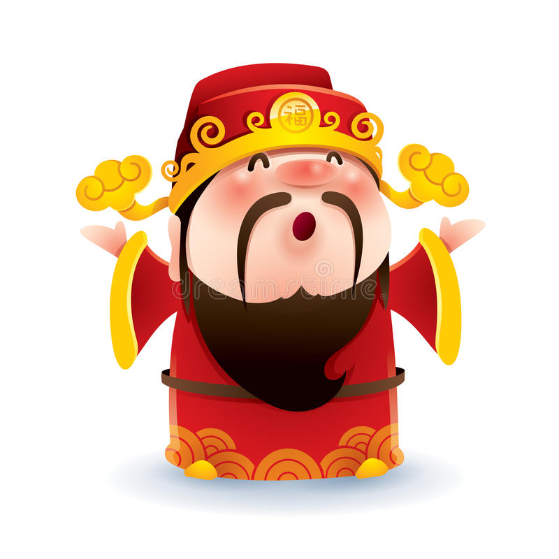 Chinese God of Wealth vector illustration