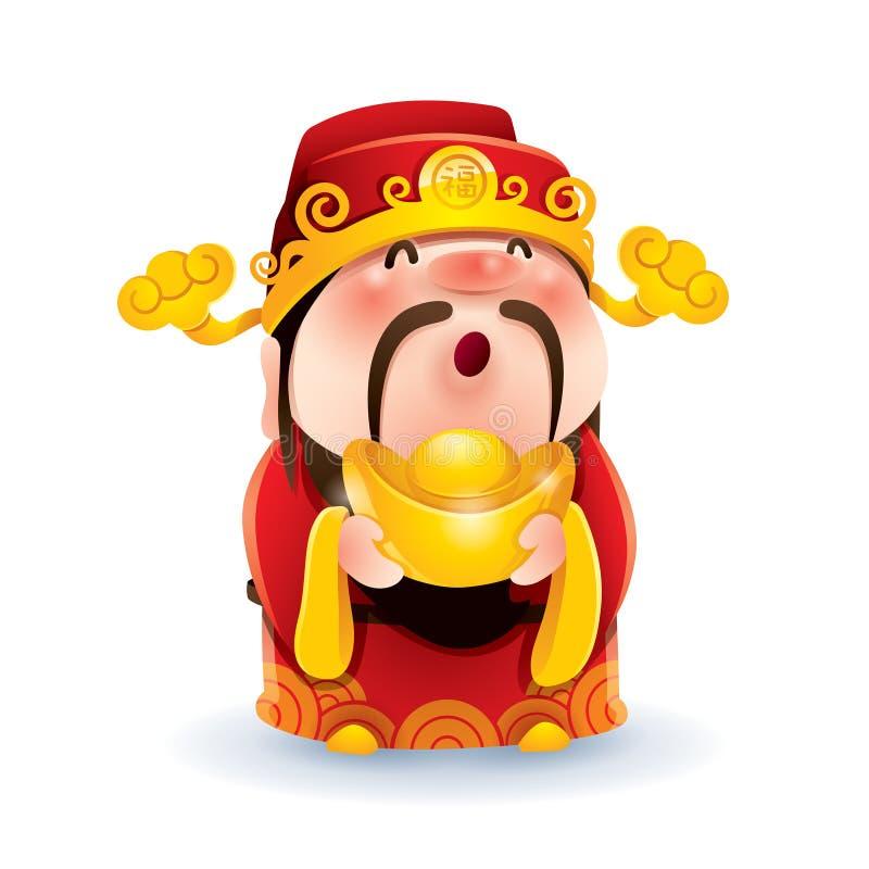 Chinese God of Wealth stock illustration