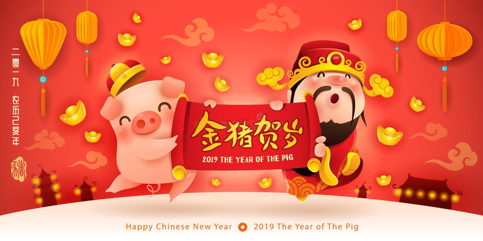Chinese God of Wealth and Little Pig with scroll vector illustration