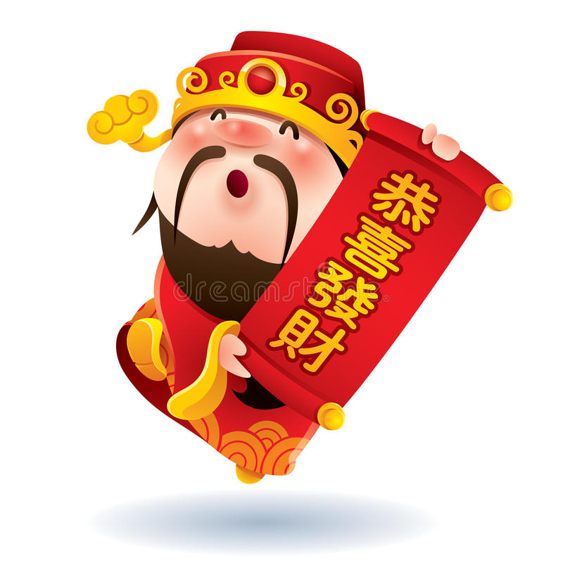 Chinese God of Wealth royalty free illustration