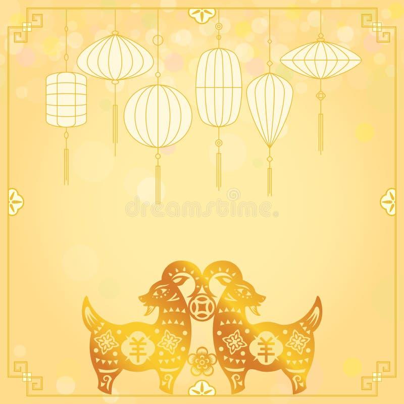 Free Chinese Gold CNY Twins Sheep Illustration Stock Image - 47899681