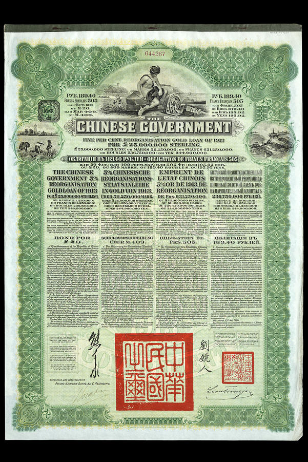 Download The Chinese Government Bond Loan 1913 Editorial Photography - Image of earning, bonds: 37725912
