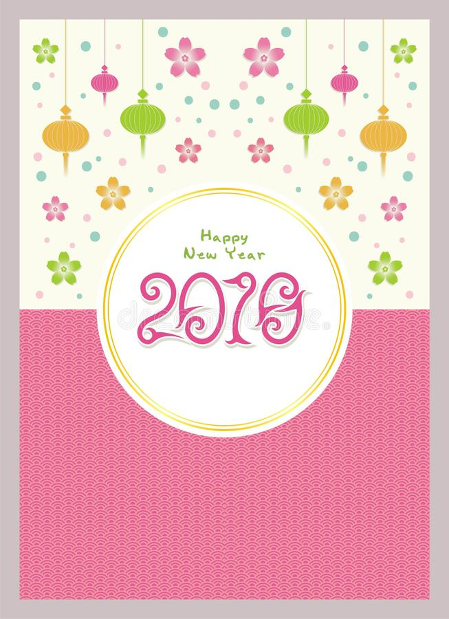 Chinese Greeting Card - Year of the dog. Chinese Greeting Card for New Year 2018 design template for Year of dog with good and new design stock illustration