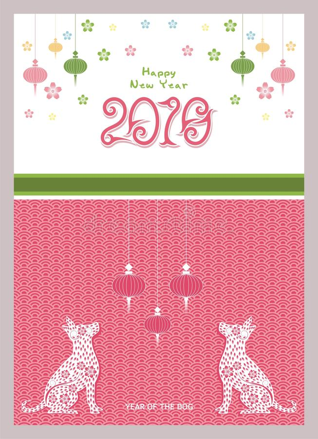 Chinese Greeting Card - Year of the dog. Chinese Greeting Card for New Year 2018 design template for Year of dog with good and new design royalty free illustration