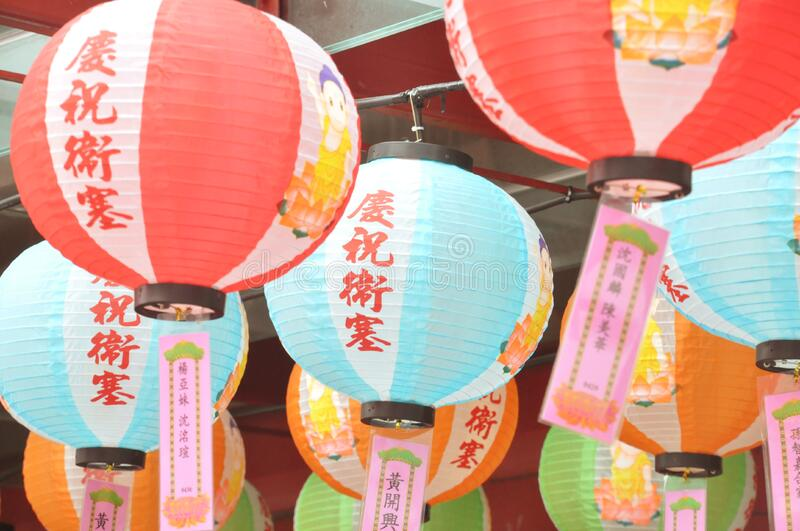 Chinese hanging lamps stock image