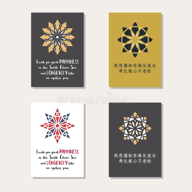 It is a graphic of Free Printable Military Greeting Cards regarding military family
