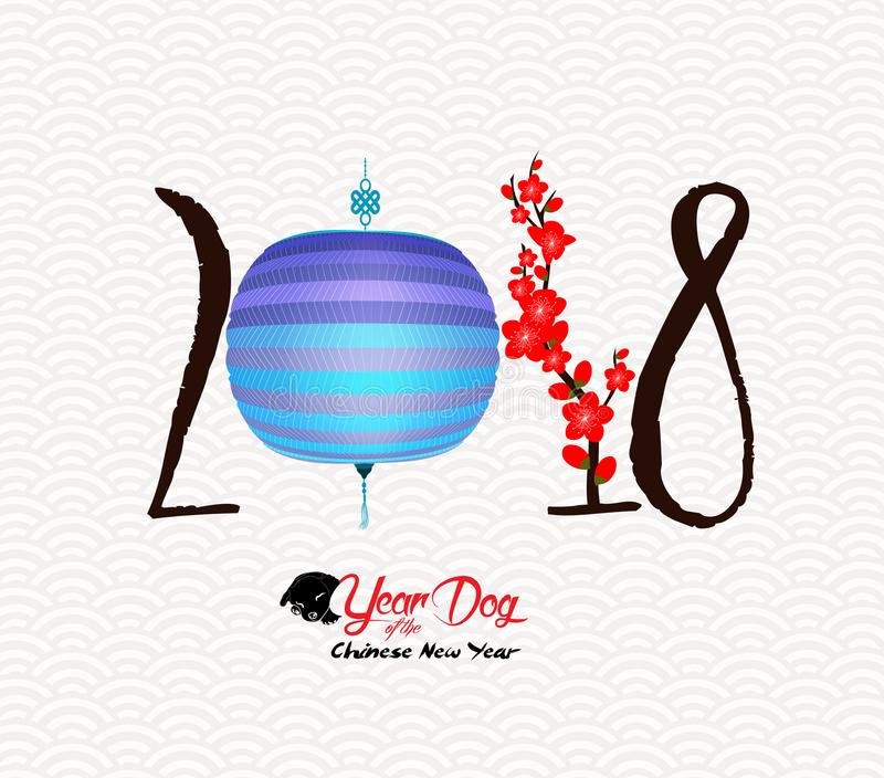 Download Chinese Happy New Year Of The Dog 2018. Lunar New Year Lantern And Blossom Stock Image - Image of year, lantern: 99733641