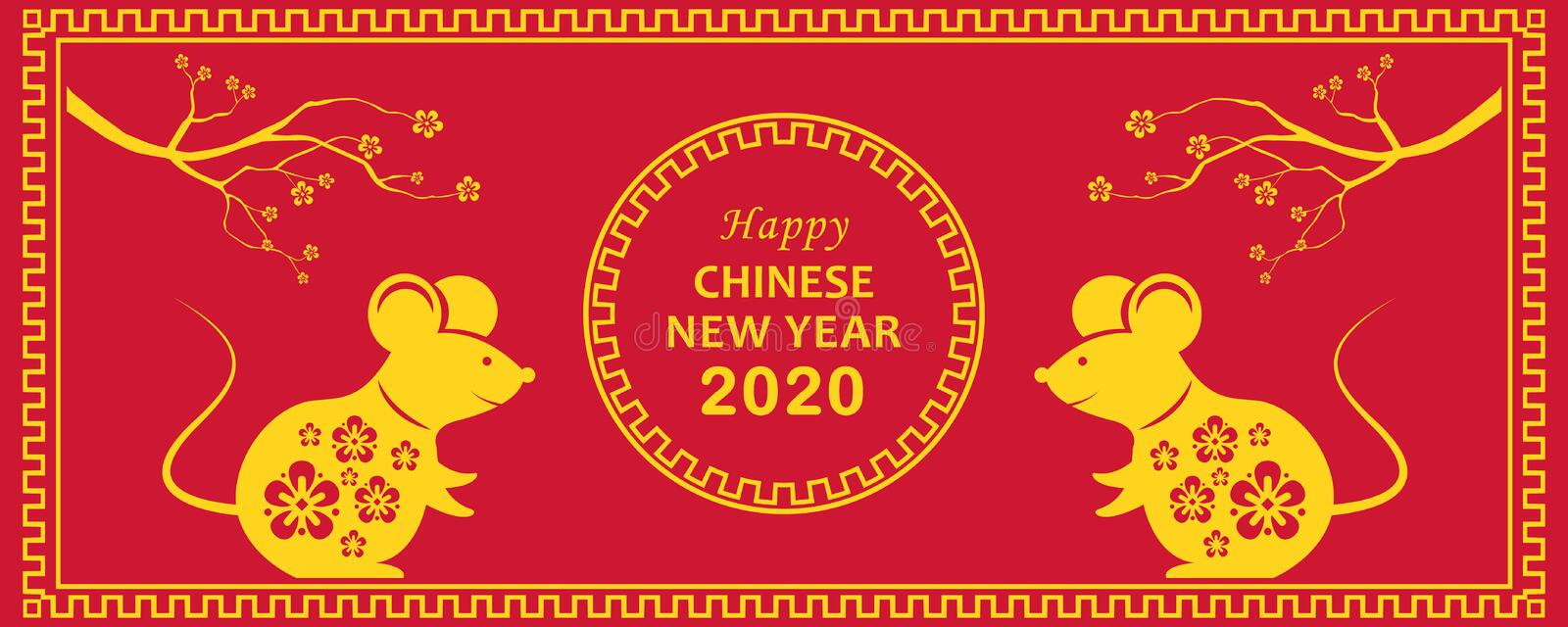 Chinese happy new year 2020 landscape banner illustration. Vector stock photography