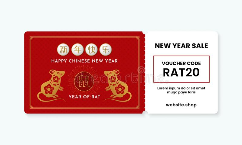 Chinese Happy New Year 2020 Year of Rat voucher gift template vector design with coupon code for shop discount promotion event. vector illustration