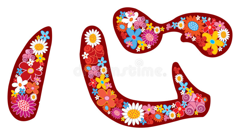 Chinese HEART flower power royalty free stock photos