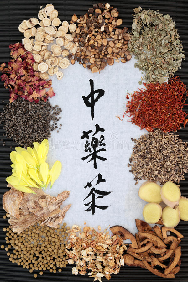 Chinese Herbal Teas. With calligraphy on rice paper. Translation reads as chinese herb tea royalty free stock photos