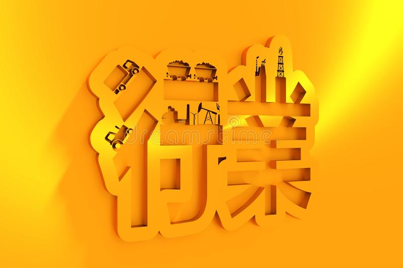 Chinese hieroglyph with icon royalty free illustration