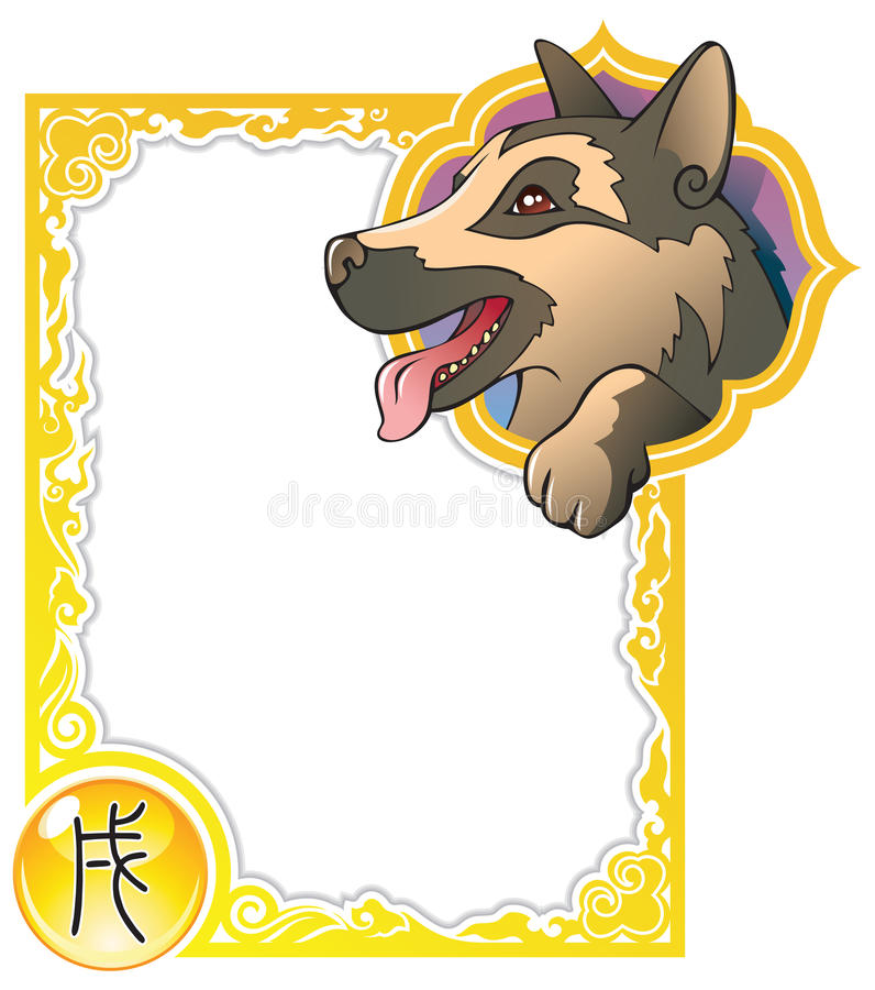 Download Chinese Horoscope Frame Series: Dog Stock Vector - Image: 14273078
