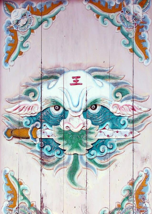 Chinese House God Stock Images