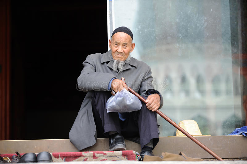 An Chinese Hui old man royalty free stock photography