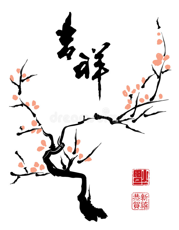 Chinese ink painting royalty free illustration