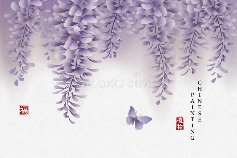 Free Purple Wisteria Cliparts, Download Free Clip Art, Free Clip Art on  Clipart Library
