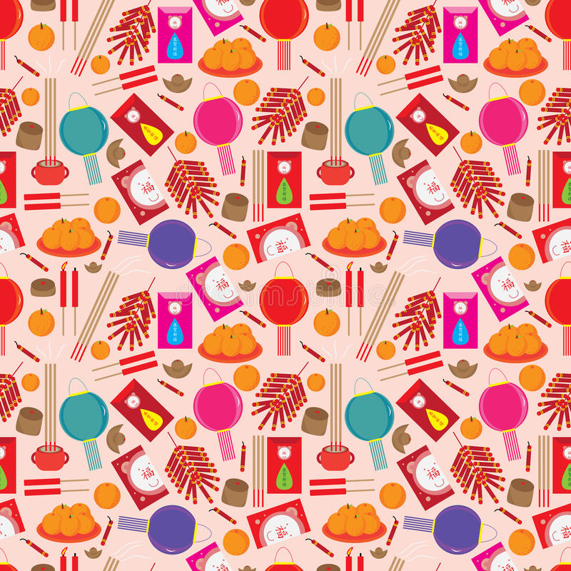 Download Chinese Items Seamless Pattern_eps Stock Vector - Image: 24532606
