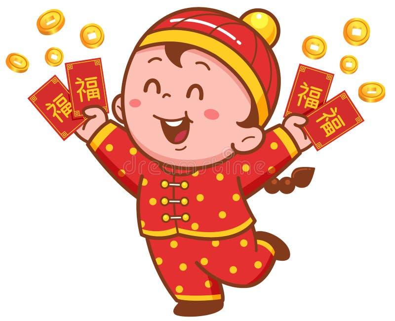 Chinese Jonge geitjes vector illustratie