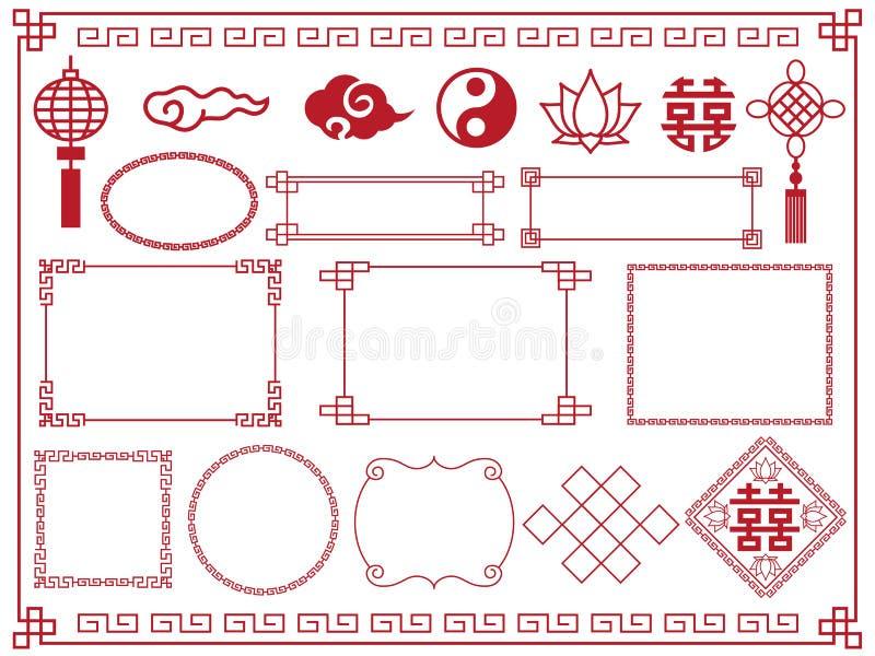 Chinese kaderreeks vector illustratie