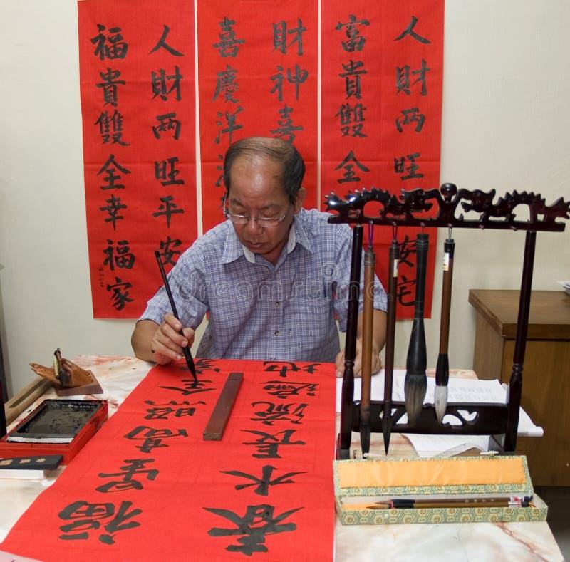 Chinese Kalligraaf royalty-vrije stock foto's