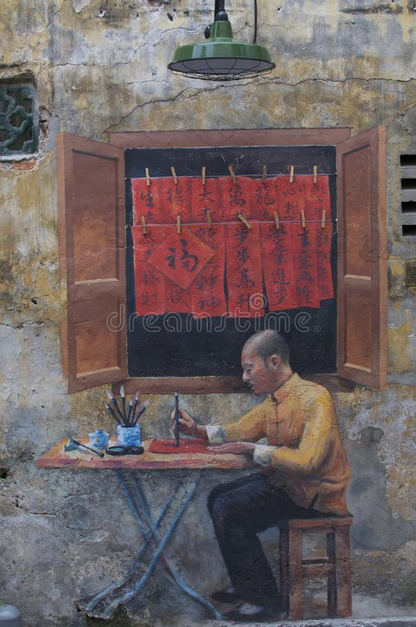 Chinese kalligraafmuurschildering van Kwai Chai Hong stock fotografie
