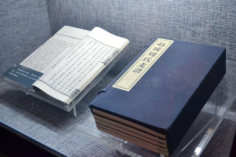 Chinese kalligrafie royalty-vrije stock afbeeldingen