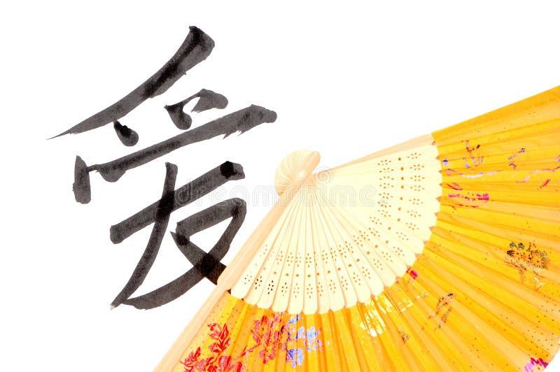 Chinese karakters en ventilator stock afbeelding