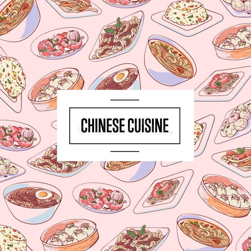 Chinese keukenaffiche met Aziatische schotels vector illustratie