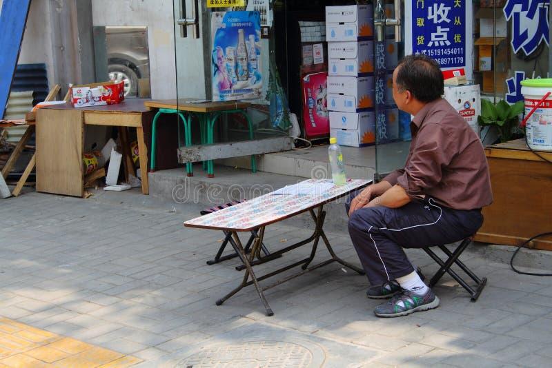 Chinese kleine bedrijfseigenaars stock foto's