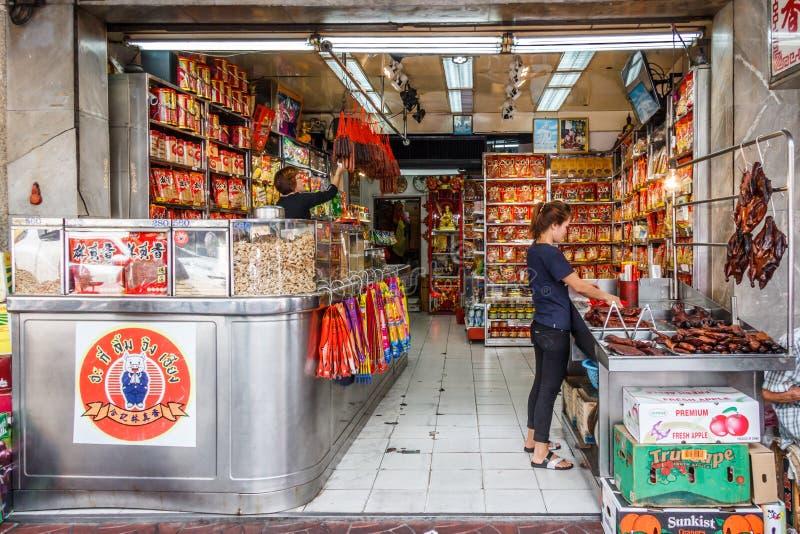 Chinese kruidenierswinkelopslag royalty-vrije stock fotografie