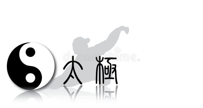 Chinese Kungfu (TaiGi) stock illustratie