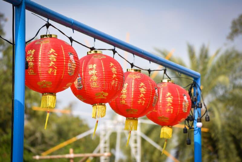 Chinese lamp royalty-vrije stock foto's