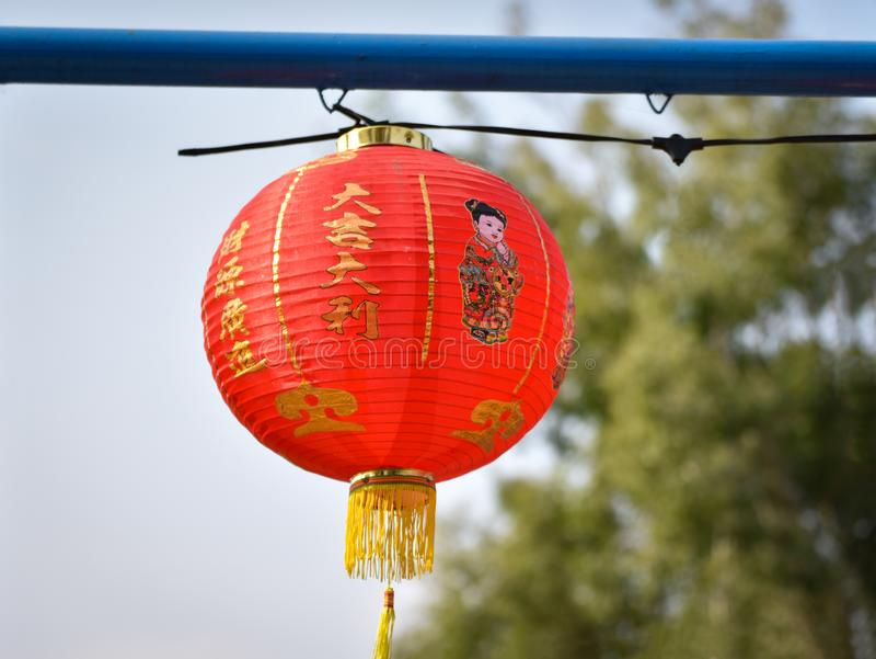 Chinese lamp stock foto's