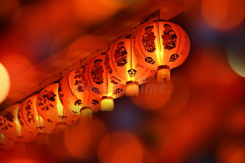 Chinese lamps for Chinese New Year festival. stock photos