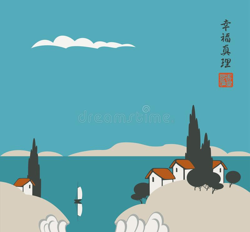 Chinese landscape with a village near the lake. Vector Chinese landscape with a small village near the lake or sea and a floating sailboat. The Chinese royalty free illustration