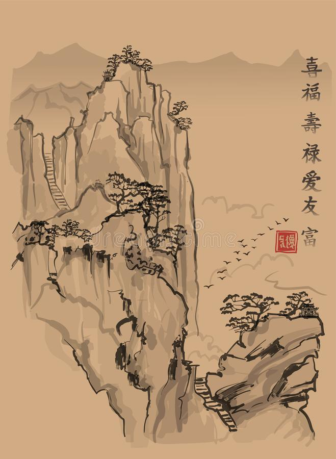Free Chinese Landscape With Mountain And Clouds Royalty Free Stock Photo - 134133355
