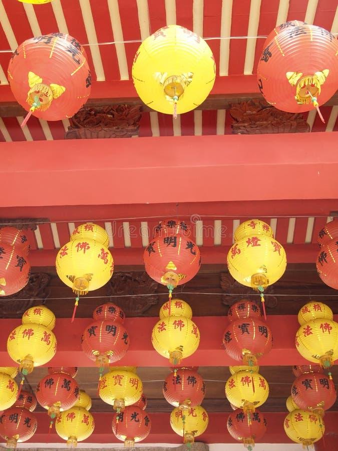 Chinese lantaarn stock afbeelding