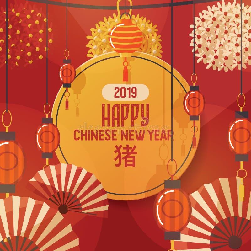 Chinese lantaarn vector traditionele rode lantaarn-lichte en oosterse decoratie van de cultuur van China voor Aziatische viering royalty-vrije illustratie