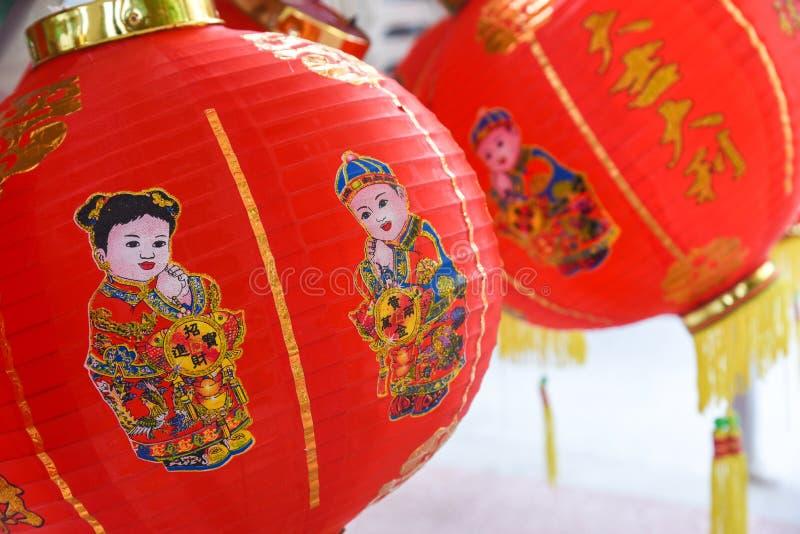 Chinese Lantaarns, Chinees Nieuwjaar, Mooie Lantaarn, Kleurrijke lantaarns royalty-vrije stock afbeeldingen