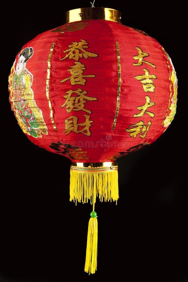 Free Chinese Lantern Stock Photo - 11164180