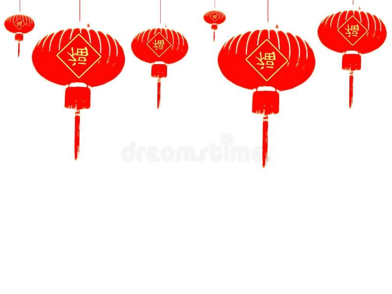 Chinese Lantern Background Stock Illustration Of Year