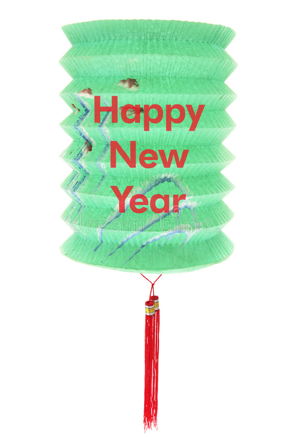 Download Chinese Lantern With New Year Greetings Stock Photo - Image: 6740948